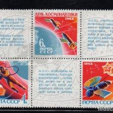 Selos: RUSIA 3351/53** - AÑO 1968 - CONQUISTA DEL ESPACIO. Lote 209690963