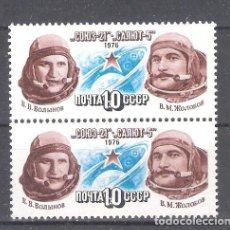 Selos: RUSIA (URSS) Nº 4282** EN PAREJA. SOYUZ 21 Y SALYUT 5. COMPLETA. Lote 209820020