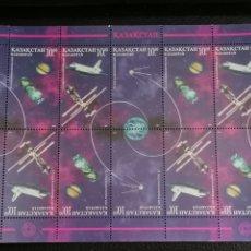 Sellos: ASTRONOMIA COLOMBIA ESTACIÓN INTERNACIONAL AZERBAIYÁN AÑO 1997 YVERT 143/5. Lote 210226315
