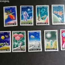 Sellos: ASTRONOMIA APOLO RUMANÍA YVERT 2729/7. Lote 210226797