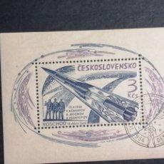 Francobolli: ASTRONOMIA VUELO VOLSKHOD 1 CHECOSLOVAQUIA 1964 MATASELLOS ESPECIAL. Lote 210228970