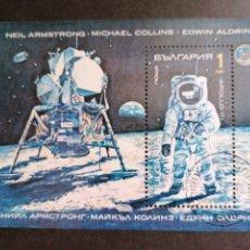 Sellos: ASTRONOMIA MISIÓN APOLO 11 BULGARIA YVERT HB 167 USADO. Lote 210230310