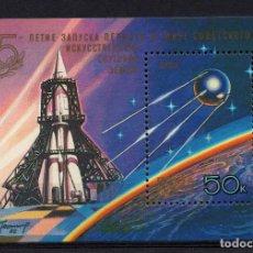 Selos: RUSIA HB 156** - AÑO 1982 - CONQUISTA DEL ESPACIO - 25º ANIVERSARIO DEL SPUTNIK 1. Lote 210325921
