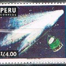 Sellos: PERÚ Nº 1349, MISSION GIOTTO PARA EL COMETA HALEY, NUEVO ***. Lote 210407030