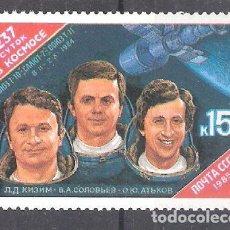 Sellos: RUSIA (URSS) Nº 5229** 237 DÍAS EN EL ESPACIO. COMPLETA. Lote 210418543