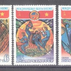 Sellos: RUSIA (URSS) Nº 4717/19** PROGRAMA INTERCOSMOS URSS-VIETNAM. SERIE COMPLETA. Lote 210418742