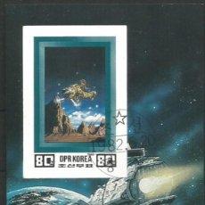 Sellos: COREA DEL NORTE AÑO 1982 . TEMÁTICA CONQUISTA DEL ESPACIO. Lote 211577886