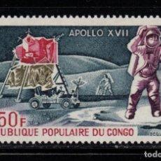 Timbres: CONGO AEREO 157** - AÑO 1973 - CONQUISTA DEL ESPACIO - APOLO XVII. Lote 211671243