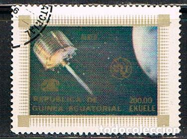 GUINEA ECUATORIAL 1114, SATELITE, UNIÓN INTERNACIONAL DE TELECOMUNICACIONES, USADO (Sellos - Temáticas - Conquista del Espacio)