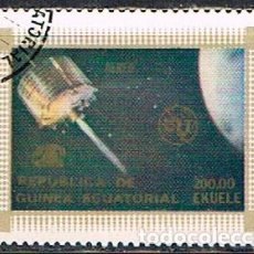 Sellos: GUINEA ECUATORIAL 1114, SATELITE, UNIÓN INTERNACIONAL DE TELECOMUNICACIONES, USADO. Lote 212616641
