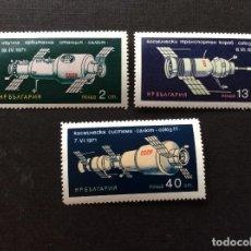 Sellos: BULGARIA Nº YVERT 1909/1*** AÑO 1971. HEROES DEL COSMOS. NAVES. Lote 213745243