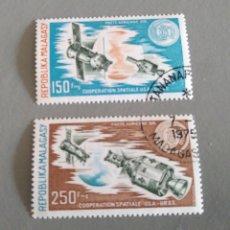 Sellos: SELLO MADAGASCAR 144/45 COOPERACIÓN ESPACIAL AÑO 1974 USADO. Lote 213969876