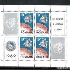 Sellos: SELLOS TEMA ASTRO. RUMANIA 1969 HB 74 APOLO 12- B. Lote 214086628
