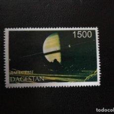 Selos: DAGESTAN. TEMATICA ESPACIAL.. Lote 215596378