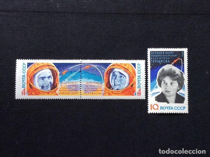 RUSIA Nº YVERT 2691/3*** AÑO 1963. VUELOS DEL VOSTOK V Y VI (Sellos - Temáticas - Conquista del Espacio)