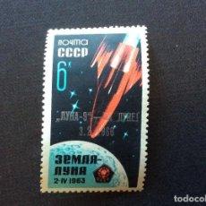 Francobolli: RUSIA Nº YVERT 3064*** AÑO 1966 ALUNIZAJE DEL LUNA IX EN LA LUNA. Lote 215770425