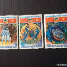 Sellos: RUSIA Nº YVERT 4717/9*** AÑO 1980. VUELO ESPACIAL COMUN SOVIETICO-VIETNAMITA. Lote 217578057