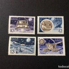 Sellos: RUSIA Nº YVERT 3704/7*** AÑO 1971. EXPLORACION DEL ESPACIO. Lote 217578111