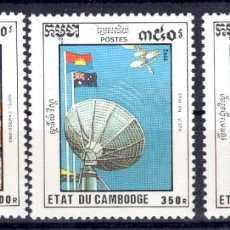 Sellos: CAMBODIA/1992/MNH/SC# 1253-55/ DESARROLLO NACIONAL / COMUNICACIÓN / SATÉLITES. Lote 217594010