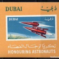 Sellos: DUBAI/1964/MNH/SC#C35 SS/ NAVE ESPACIAL/ ASTRONAUTAS / MINI HOJA. Lote 217594552