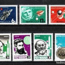Sellos: SELLOS RUSIA TEMA ASTRO 1964 2802/08 7V. B. Lote 217764920