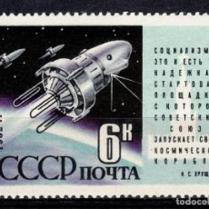 Sellos: SELLOS RUSIA TEMA ASTRO 1962 2515 1V. B. Lote 217766057