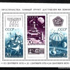 Sellos: SELLOS RUSIA TEMA ASTRO 1970 HB 66 3V. B. Lote 217766166