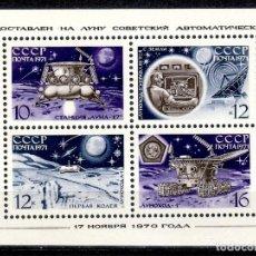 Sellos: SELLOS RUSIA TEMA ASTRO 1971 HB 67 4V. B. Lote 217766210