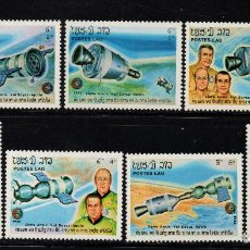 Sellos: LAOS 655/61** - AÑO 1985 - CONQUISTA DEL ESPACIO - 10º ANIVERSARIO DEL VUELO APOLO - SOYUZ. Lote 218149401