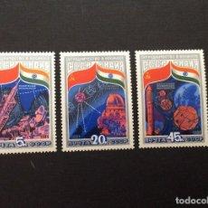 Sellos: RUSIA Nº YVERT 5088/0*** AÑO 1984. COOPERACION ESPACIAL SOVIETICA-HINDU. Lote 218160235
