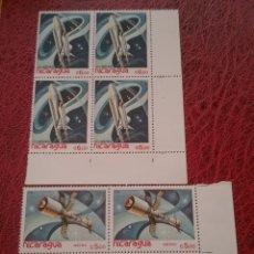 Sellos: SELLOS NICARAGUA NUEVO/1982/CORREO/AEREO/ESPACIO/VIAJES/COSMOS/SATELITE/NAVES/LANZADERA/ASTRONAUTA/. Lote 221363607