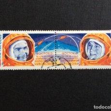 Sellos: RUSIA Nº YVERT 2691-2* AÑO 1963.VUELO CONJUNTO VOSTOK V Y VI. SELLOS USADOS. Lote 221836200
