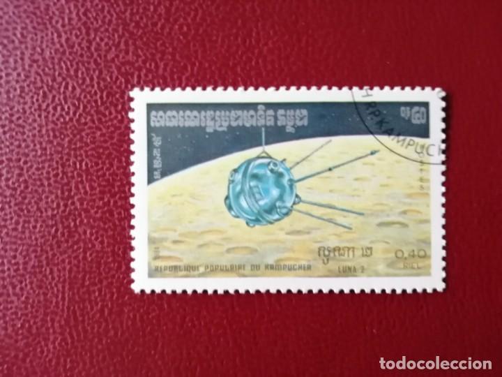 KAMPUCHEA - CAMBOYA - VALOR FACIAL 0,40 RIEL - AÑO 1984 - CONQUISTA DEL ESPACIO (Sellos - Temáticas - Conquista del Espacio)
