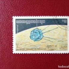 Sellos: KAMPUCHEA - CAMBOYA - VALOR FACIAL 0,40 RIEL - AÑO 1984 - CONQUISTA DEL ESPACIO. Lote 222105801