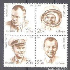 Sellos: RUSIA (URSS) Nº 5844/5847** TREINTA ANIVERSARIO DEL PRIMER VIAJE HUMANO AL ESPACIO.SERIE COMPLETA. Lote 222118410