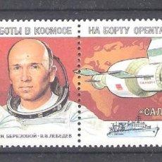 Sellos: RUSIA (URSS) Nº 4989/4990** EN PAREJA. CONQUISTA ESPACIAL. SERIE COMPLETA. Lote 244991185