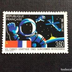 Sellos: FRANCIA Nº YVERT 2571** AÑO 1989. VUELO ESPACIAL FRANCO-SOVIETICO. Lote 222507643