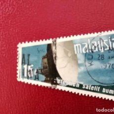Sellos: MALASIA - ESTADOS MALAYOS - VALOR FACIAL 10 - SATEITE BUMI. Lote 222849088
