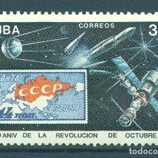 Sellos: 3145 CUBA 1987 MNH THE 70TH ANNIVERSARY OF THE RUSSIAN REVOLUTION. Lote 228164565