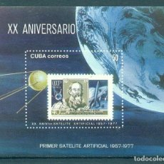 Sellos: 2218 CUBA 1977 MNH THE 20TH ANNIVERSARY OF THE FIRST ARTIFICIAL SATELLITE. Lote 228164993