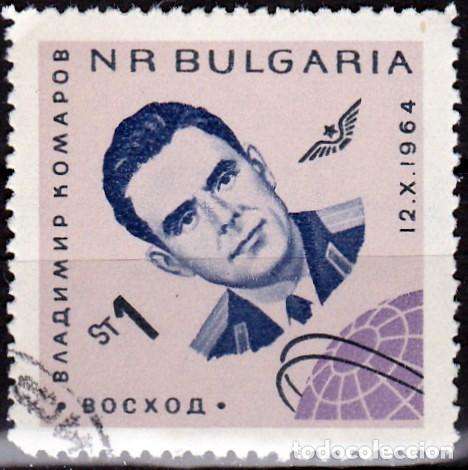 1965 - BULGARIA - VOSTOK 1 - KOMAROV - YVERT 1602 (Sellos - Temáticas - Conquista del Espacio)
