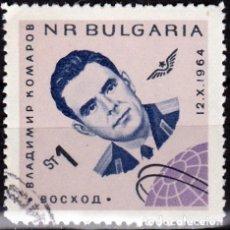Sellos: 1965 - BULGARIA - VOSTOK 1 - KOMAROV - YVERT 1602. Lote 234730845