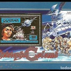 Sellos: GUYANA 1992 COLON Y ESTACION ESPACIAL INTERNACIONAL. Lote 234776440