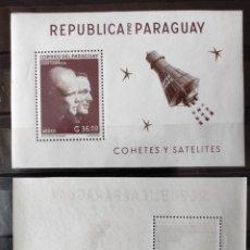 Sellos: PARAGUAY 1962 VUELO CÓSMICO S/S PERF, MICHEL B27 NUEVO SIN SEÑAL DE CHARNELA. Lote 235346955
