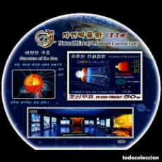 Sellos: DP5129 KOREA 2017 MNH NATURAL HISTORY MUSEUM. Lote 235486045