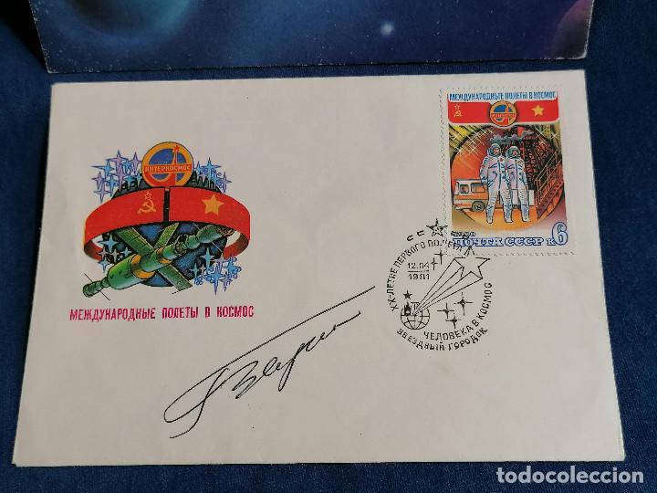 Sellos: Astronomia Rusia año 1981 sobre con firma de Astronauta - Foto 2 - 236342425
