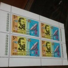 Sellos: HB HUNGRIA (MAGYAR P. ) NUEVA/1976/100ANIV/1ER/LLAMADA/TELEFONO/SATELITE/G.BELL/ANTENA/ESPACIO/TIER. Lote 237778825