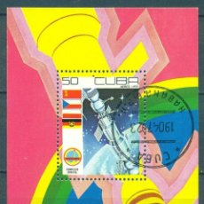 Sellos: CUBA 1979 COSMONAUTICS DAY U - SPACE, SPACESHIPS. Lote 241339180