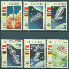 Sellos: CUBA 1979 COSMONAUTICS DAY MNH - SPACE, SPACESHIPS. Lote 241339195