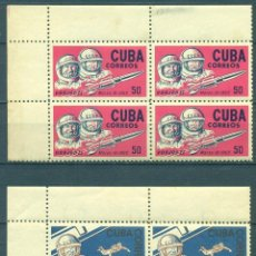 "Sellos: CUBA 1965 ""VOSKHOD 2"", SPACE FLIGHT MNH - SPACE, SPACESHIPS. Lote 241339495"